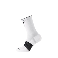 Calcetines largos CERAMIWARM MID, white - black, large